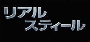 Rs_japan_2