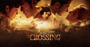 Webthe-crossing-part